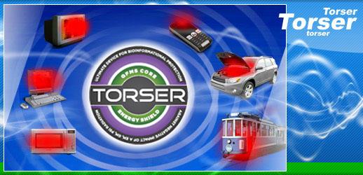 dispozitivul Torser